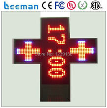 Leeman оптовая alibaba китай открытый двухсторонний 3d 80 см открытый программируемый две стороны led крест аптека