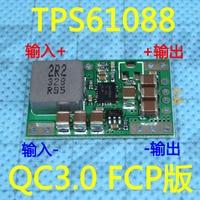 TPS61088 QC3 0 Lift Platen 3V L 5V 9V 12V 98 High Efficiency Router HUAWEI FCP