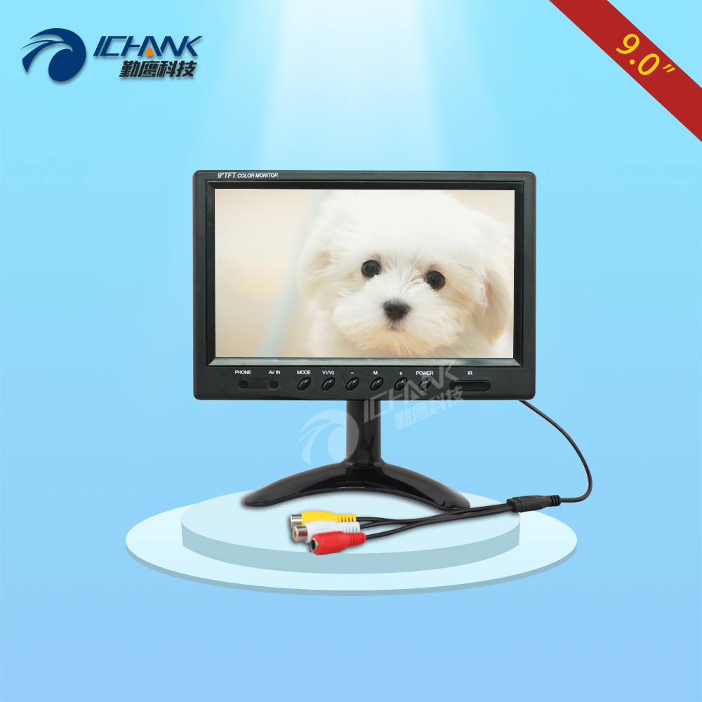 B090JN-CAR/9 inch 640x480 16:9 two AV interface signal Car Vehicle Home monitoring Reversing video monitor LCD screen dispaly;