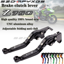 aser logo (Z750) high quality CNC aluminum alloy motorcycle brake handle clutch lever for Kawasaki Z750 2007-2012