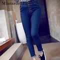 Mlanxeue Classic Women High Waist Pencil Pants Denim Jeans Vintage Slim Button Style Jeans Women High Quality Jeans Big Size