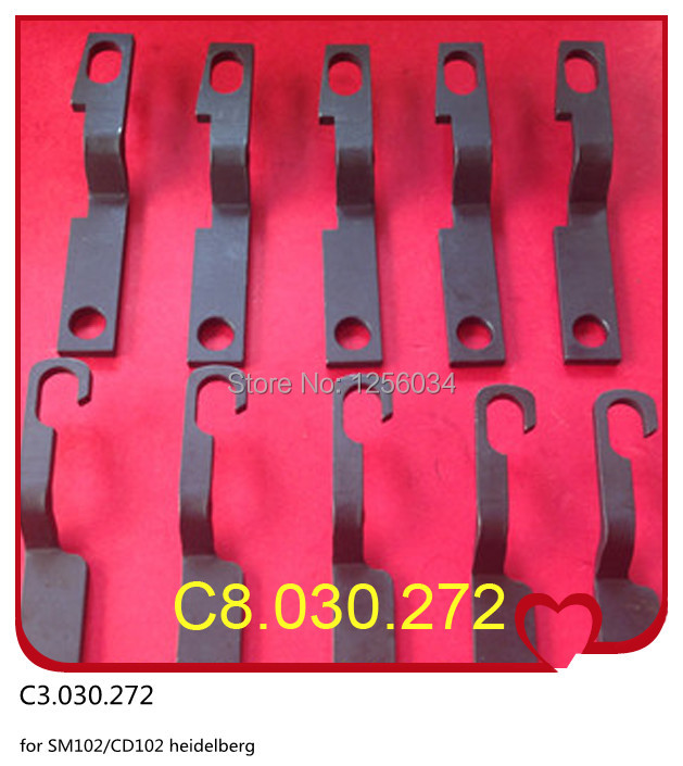 C8.030.272 Heidelberg connecting link DS for CD102 machine, quantity: 1 piece