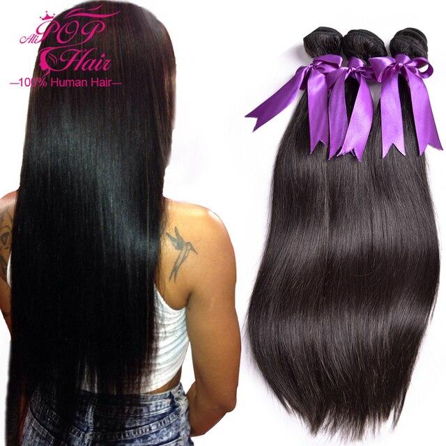 Brazilian Virgin Hair Straight Brazilian Hair Weave Bundles 4 Bundles 8A Brazilian Straight Virgin Hair Remy Human Hair Bundles