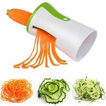 Новые овощные спиральизаторы фрукты Спираль Shred резак терки резак для моркови спагетти паста салат кухня инструменты для приготовления пищ...
