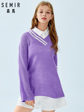 SEMIR Women Cable Knit Sweater Longer at Back Women's Pullover Sweater with Dropped Shoulder Ribbing at Neckline Cuff and Hem off shoulder drawstring cuff knit sweater