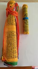 C32-100  Big Tibetan Buddhist Prayer Flags total length  above 22 meters 100 sheets  per roll  Tibet Lung Ta  windhourseflag