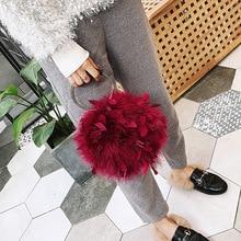 Новинка осени 2018, женская меховая сумка через плечо, круглая плюшевая сумка с магнитной пряжкой, цепь с перьями страуса