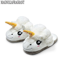 2017 Cotton Plush Unicorn Slippers Creative Funny Home Soft Shoes New Arrive Doll Cosplay Chinelo Dreamy White Despicable Me 8(China)