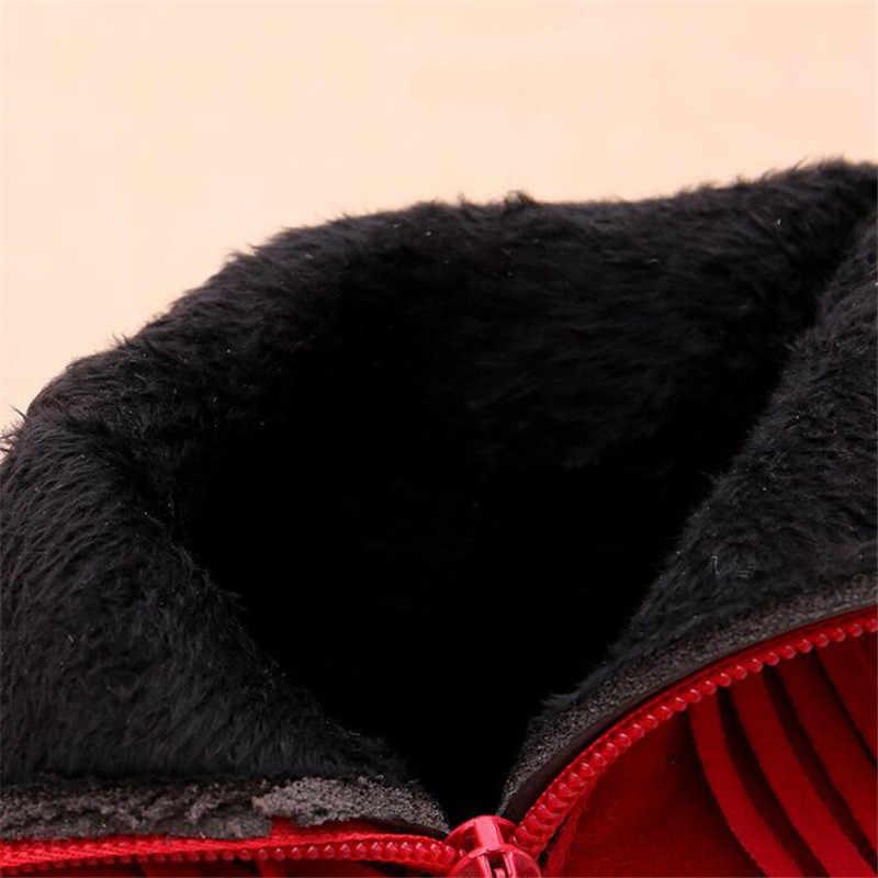 MHYONS 女の子ブーツ秋と冬 2018 新女の子ブーツ子供マーティンのブーツの女の子暖かい雪のブーツの綿の靴ジップ