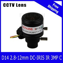 3Megapixel 1/2.7 inch Varifocal Lens 2.8-12mm D14 Mount with DC-IRIS For 720P/1080P/3MP IP/AHD/CVI/TVI CCTV Camera Free Shipping