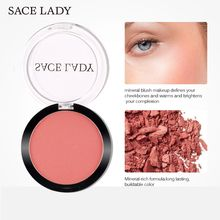 SACE LADY Professional Peach Blusher Brighten Face Oil Free Power Rose Matte 4 Color Cheek Contour Powder