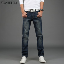 Neuen ankunft Amerikanischen stil berühmte marke männer jeans plus größe 42 jeans männer pantalones vaqueros hombre Calca Jeans für männer/087