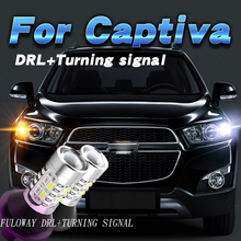 Car-styling For Chevrolet Captiva LED DRL Daytime Running Lights With Turning Signal External Day Light DRL Accessories White