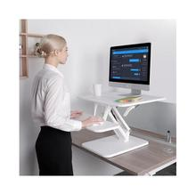 Loctek M3/M3M Height Adjustable Sit Stand Desk Riser Foldable Laptop Desk Notebook/Monitor Holder Stand With Keyboard Tray
