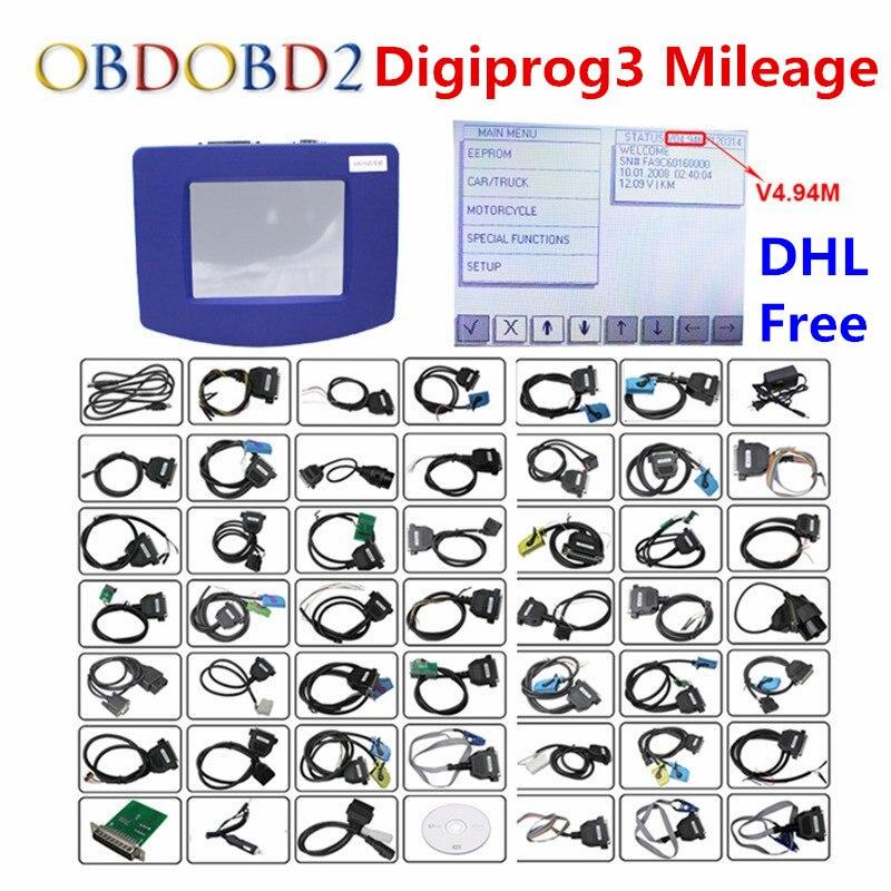 DHL Бесплатная V4.94 Digiprog III Пробег коррекции Digiprog 3 Пробег программист полный набор Digiprog3 Авто Пробег коррекции инструмента