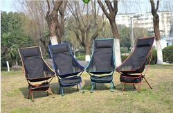Tragbare Ultraleicht Faltbare Mond Freizeit Camping Stuhl mit Tasche für Outdoor Wandern Reise Picknick BBQ Strand Angeln