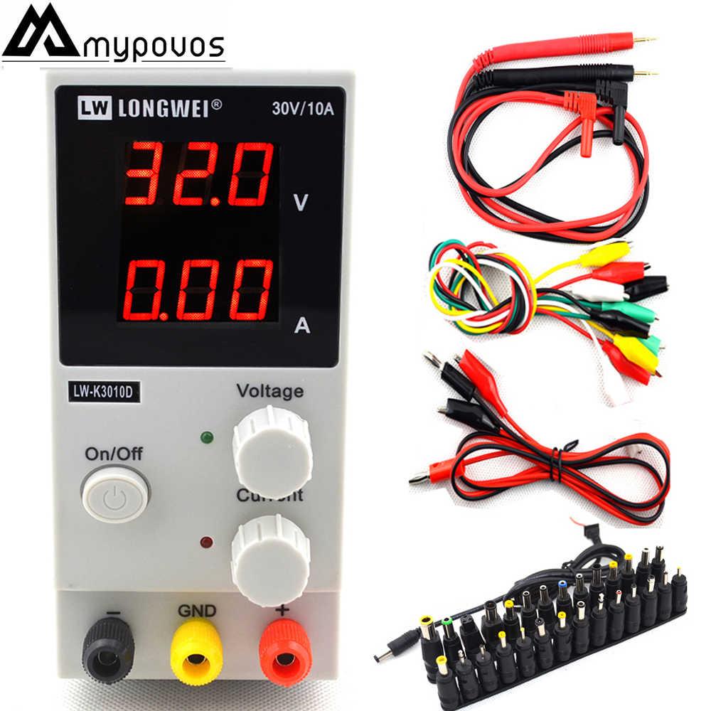 LW K3010D 30 в 10 А портативный мини DC Регулируемый источник питания постоянного тока