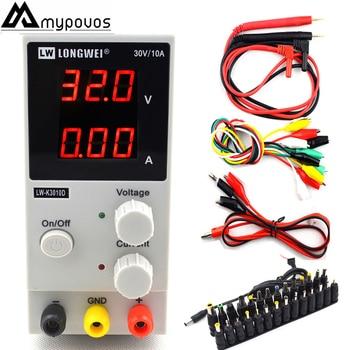 LW-K3010D 30 V 10A ポータブルミニ直流安定化調整可能な dc 電源の携帯電話/ノートパソコンの修理電源/と DC ジャックセット