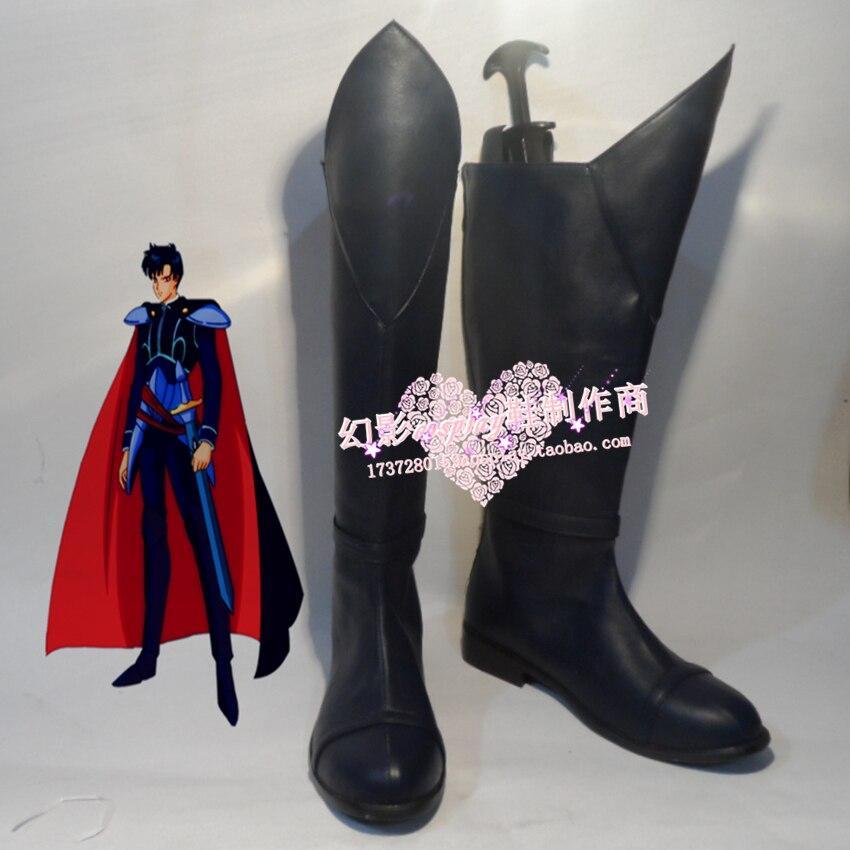 Sailor Moon Mamoru Chiba Halloween Cosplay Long Shoes Boots H016