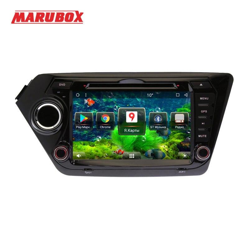 Marubox Nouveau Double Din Android 7.1.2 Pour Kia Rio K2 2010-2015 8 Multimédia De Voiture Radio Lecteur DVD GPS Système de Navigation 8A200MT8