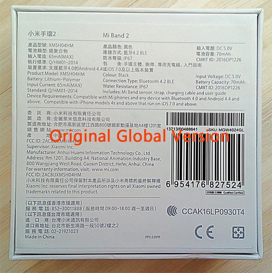 Global Version