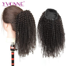 Yvonne 4B 4C Kinky Coily Drawstring Ponytail Human Hair Brazilian Virgin Hair Clip In Extensions Natural Color 1 Piece(China)