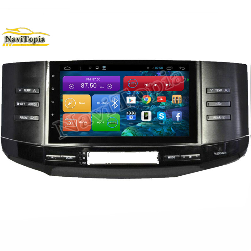 Ectwodvd 9Inch Quad Core 2G RAM 16G ROM Android 6.0 Car DVD GPS for Toyota Old Reiz Mark x 2005 2006 2007 2008 2009 недорго, оригинальная цена