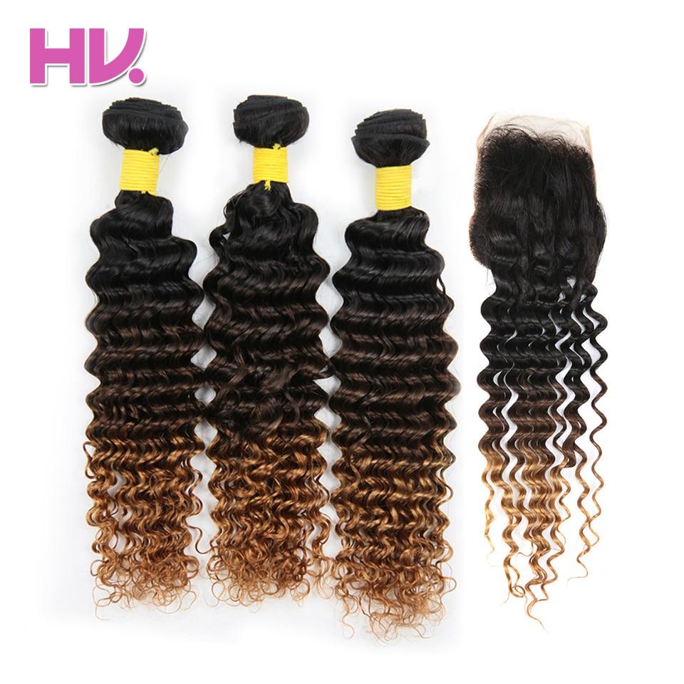 Plaukų vila Remy Brazilijos ombre Žmogaus plaukai paketai su - Žmogaus plaukai (juodai)