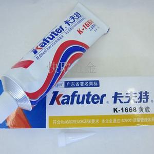 2pcs 100g Kafuter K-1668 indus