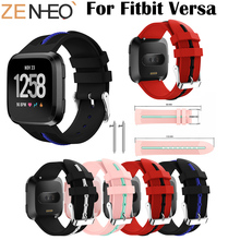 Soft Silicone Strap Replacement Sport Wristband For Fitbit Versa Watch Band Strap for Fitbit Versa Bracelet Wrist Watchband soft silicone strap for fitbit versa smart watch replacement high quality sport wrist strap bracelet strap for fitbit versa band