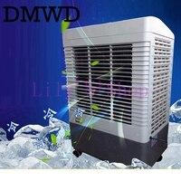 Acondicionamiento ambiental DMWD Solo enfriador refrigerado por aire acondicionado portátil silencioso ventilador de refrigeración industrial enfriador de agua para el hogar