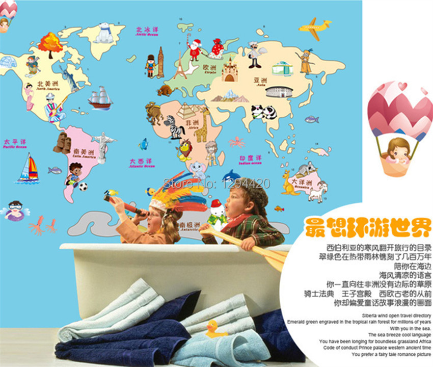 Travel round the world map children puzzle 3d pvc wall stickers for b07 b08 gumiabroncs Image collections