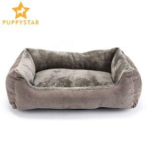 Image 1 - Кровать для собаки, диван, большая кровать для собаки, маленький средний большой коврик для собаки, скамейка, лежак, кошка, чихуахуа, щенок, кровать, питомник, домашнее животное, товары