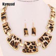 Kymyad Ювелирные наборы модные популярные элегантные панковские геометрические леопардовые звенья цепи ожерелье серьги наборы модные женские аксессуары
