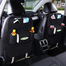 Автомобильные аксессуары для напитков органайзер телефона сетки
