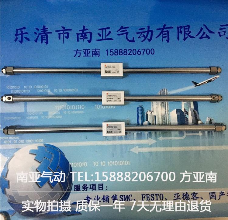 CY3B32-100 CY3B32-200 CY3B32-300 CY3B32-400  CY3B32-500  magnetically coupled rodless cylinder , CY3B series