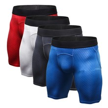Good!  Men Running Shorts Male Quick Dry Breathable Soft basketball gym Sports