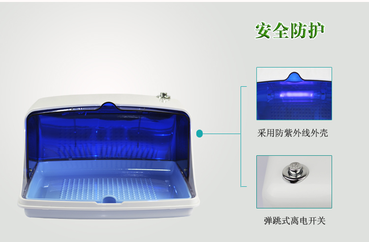 UV sterilizer cabinet for tools and nail towel disinfection equipment sterilizer box Nail sterilizer machine nail sterilizer manicure machine for high temperature sterilizer box with ball nail tools disinfection box nail sterilizer box