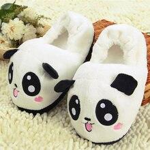 Femmes Beige enveloppement racine Mignon Yeux Panda Femmes Pantoufles Belle bande dessinée intérieur Accueil doux chaussures