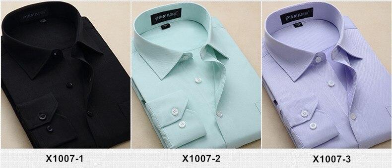 Новое поступление мужская одежда повседневные рубашки с длинными рукавами мужские рубашки с отложным воротником мужские рубашки однотонные рубашки для мужчин
