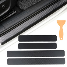 4pcs Car Protective Film door sill scuff Carbon Fiber Threshold Vinyl Stickers Anti Scratch Protective Film For Ford Focus 2(China)