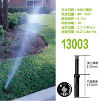 1 2 Pop Up Sprinkler Lawn Irrigation Gardening Automatic Rotation Nozzle Humidification Cooling Watering Spray Systerm