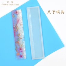 Flower Invitation Ruler mold manual silicone stationery ruler measurement tool
