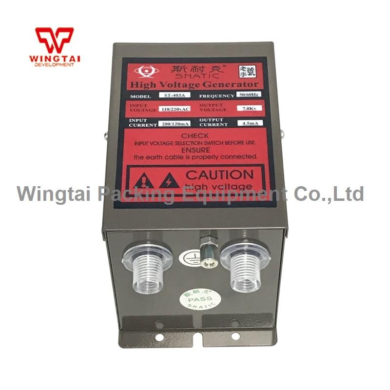 ST403A 7KV Static high Voltage Generator /small generators /voltage converter bo zhang multi terminal high voltage converter