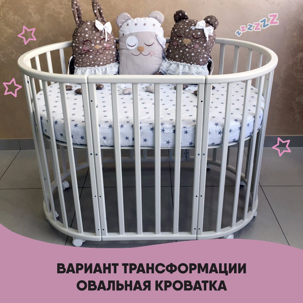 Multifunction Solid wood round bed Baby cot Twin cradle European BB children's bed Splicing bed