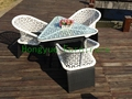 Patio white wicker furniture set,wicker outdoor furniture