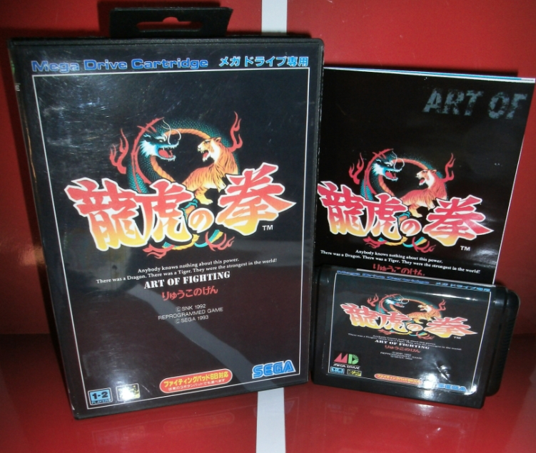 Art Of Fighting Md Game Cartridge Japan Cover With Box And Manual For Sega Megadrive Genesis Video Game Console 16 Bit Md Card Art Of Fighting Art Ofarts Cover Aliexpress
