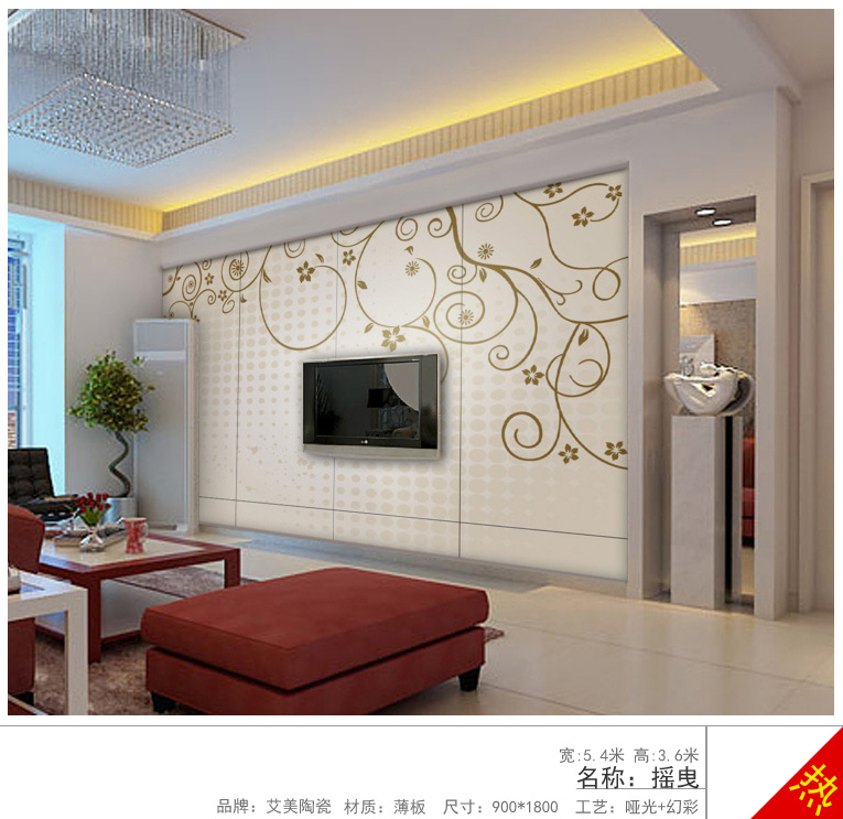 Modern Brief Beijingqiang Tile Ceramic Tv Wall Tile Antique Brick