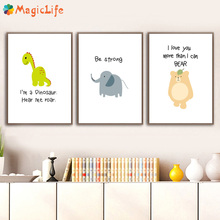 Cartoon Giraffe Dinosaur Elephant Bear Decor Wall Art Canvas Painting Nordic  Poster Pictures fo Kids Room Decorative