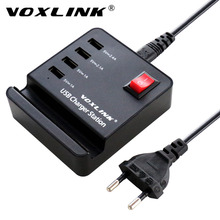 VOXLINK 4 Port USB Charger 5V 6.5A Universal Travel USB Charger Station Desktop Power Adapter For iPad iPhone 7 6s Mobile Phone